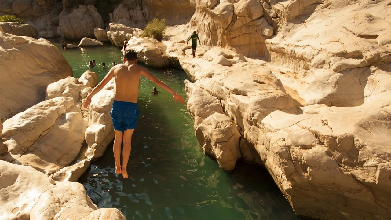 Circuit Wadi bani khalid Oman