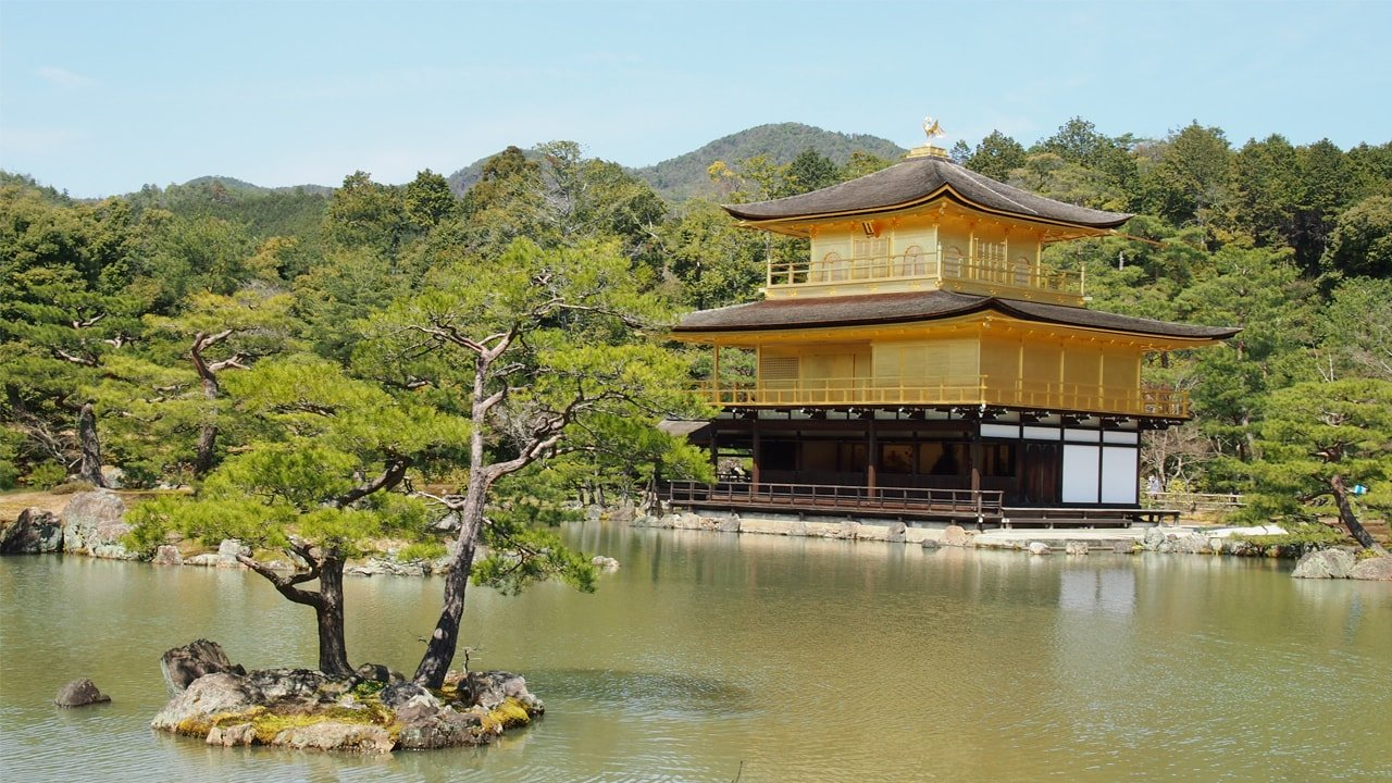 Circuit Kyoto pavillon d'or