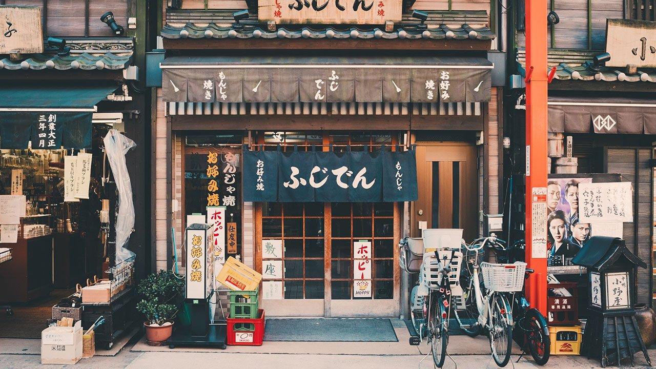 voyage-famille-tokyo-2.jpg